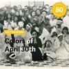 Vietnamism - Understanding the Colors of April 30th