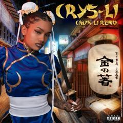 Chun-Li Remix
