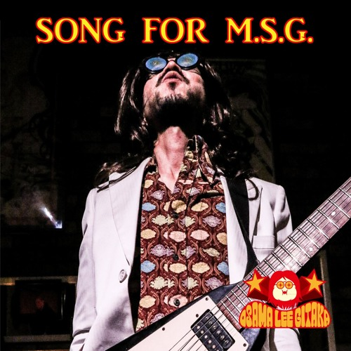 Song for M. S. G.