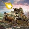 War Thunder French Theme
