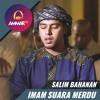 Imam Sholat Merdu | Surat Al Fatiha & Al Furqan 63 - 71 | Salim Bahanan