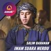 Imam Sholat Merdu | Surat Al Fatiha & Al Kafirun | Salim Bahanan