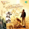 To Phir Aao_Mustafa Zahid Mp3 Remix Dj GSD