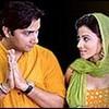 ACHPM Preetam Chavi Romantic Tune BGM