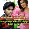 Ab Sam Bhaila Rani Kake Mile Nahi Ailu[1]