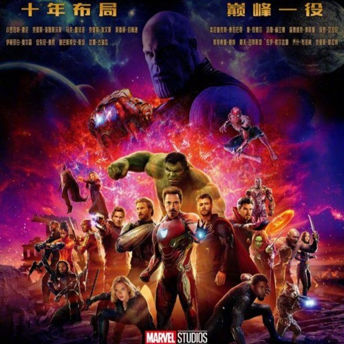 "Bladtcast #276 - ""Infinity War, What Is It Good For?"" OR ""To Infinity War and Beyond"""