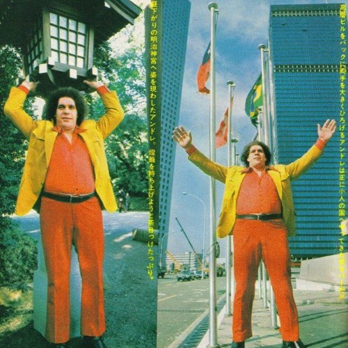 Strong Style History 12 - Andre the Giant in New Japan