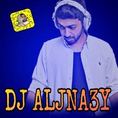 داليا - هذا اليوم DJ AL JNA3Y