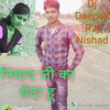 निषाद जी का बेटा हू New 2018 Bhojpuri Hit Sang Mp3
