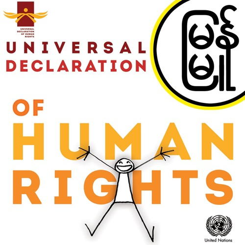 Human Rights & Rapporteurs