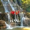 The Water Cycle - Les Chants de l'eau OST