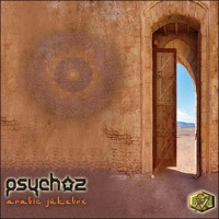 Beatfarmer - The Center (Psychoz Remix) FREE DOWNLOAD