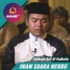 Imam Sholat Merdu | Surat Al Fatiha &  Surah Fussilat 30 - 36 | Istihsan Arif Al Fudhaily