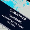 「RENEGADE」(ALTERNATE Ver.) GANGSTA. OP Male Cover (Stereo Dive Foundationを歌ってみた)【Phil Kaiiku】