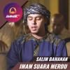 Imam Sholat Merdu | Surat Al Fatiha & Abasa | Salim Bahanan