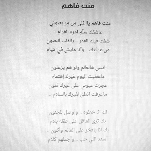 عباس ابراهيم منت فاهم By Sara Laf