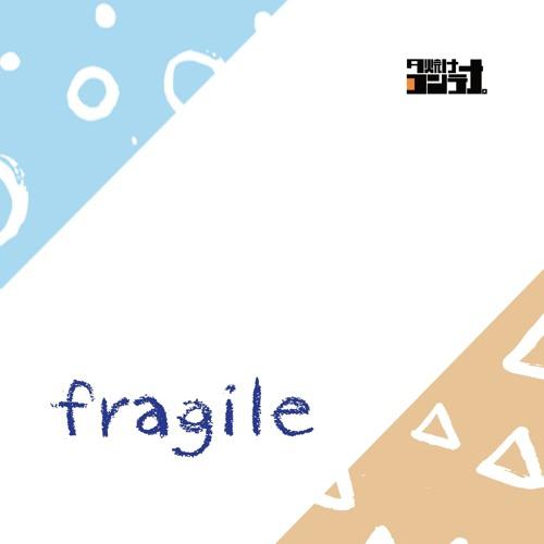 fragile-xfd