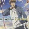 Wakashi Hiyoshi - Heaven Knows