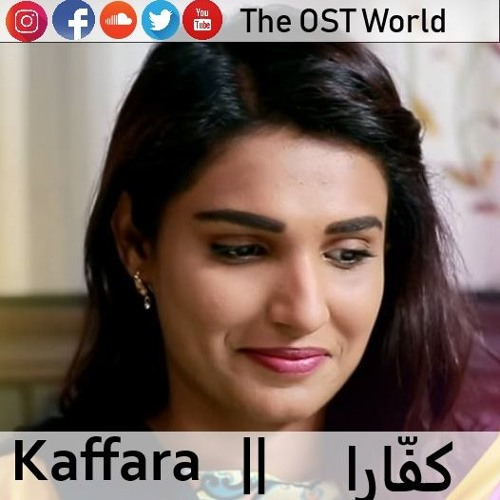 Haye O Meri Jaan Mp3 Songs Download: Bol Kaffara Kia Hoga