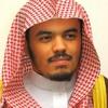 Download قران كريم بصوت جميل جدا جدا صدقه عن موتى المسلمين Mp3