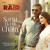Sanu Ek Pal Chain | Future Shah | Rahat Fateh Ali Khan | Ajay Devgan 2018 Song