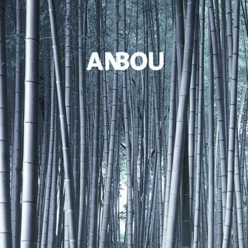 Anbou