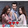 Ghar Titli Ka Par | Geo Drama title song | Ghar Titli ka Par OST Song