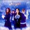 Download B Witched - To You I Belong Mp3