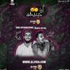Download مهرجان انا حبيتك غناء وكلمات عبده سيطره توزيع طه انترناشونال Mp3
