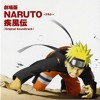 Naruto Shippuden: The Movie OST - 22 Rain From A Cloudless Sky