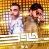 98 - Bella (Remix) - Dj Alizhito Flow y Wolfine Ft. Maluma 2018 Descargas en buy!!!!!
