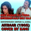 Kisi Nazar Ko Tera Intezaar (Aitbaar 1985) COVER BY KANU 07052018 NEW