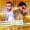 Wolfine Y Maluma - Bella ( Maynor Love Remix Cool )FREE