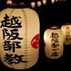 Beautiful Japanese Music - Japanese Koto - Relaxing, Ambient, Instrumental