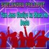 Tum Jaise Chutiyon Ka Sahara Hai Dosto Remix Mp3