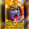 Joli Meri Kaali Song(Bhai Style Mix) By Dj Harish Sdnr