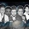 Download مهرجان عالم فاسد 2 - حمو بيكا - مودي امين - علي قدورة - فيجو الدخلاوي Mp3