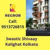 Swastic Shivaay Kalighat Kolkata | Call: 9513726815 |