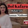 Bol Kafara Kya Hoga OST | Rubab Solo | Sannan