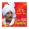 Das Main Ki Pyar Wichon Kateya Manjit Pappu Ft Lal Chand Yamla Jatt