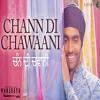 Chann Di Chawaani ammy virk