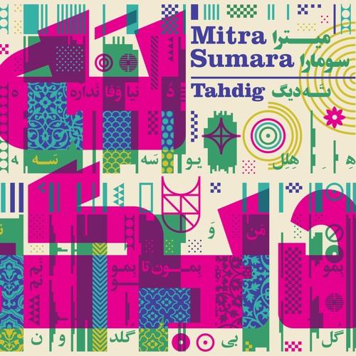 "Mitra Sumara ""Helelyos"""