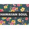 Hawaiian Soul - Triple8