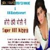 छोरी तेरी चोली में | Dil Mero Atko | New Rasiya Dj Song | Aravali Entertainment Presents 2018