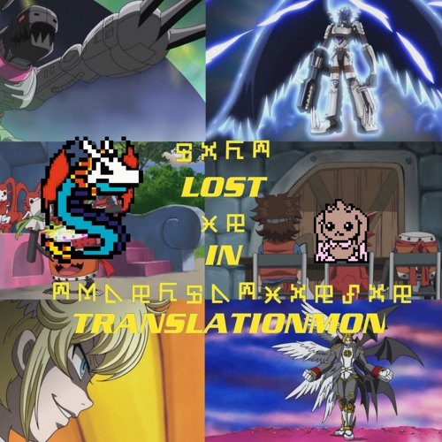 Episode 144 - Beelzemon All New All Different