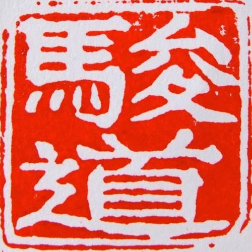 Bodhisattva Vows Talk 2