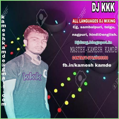 DARAN DENA O JHAN HADBADE NA DJ KKK by DJ KKK | Free Listening on