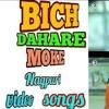 Beech Dahare Moke (Nagpuri songs)