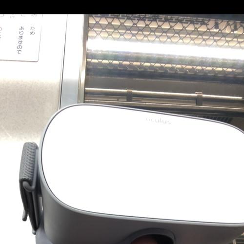 Oculus de Go