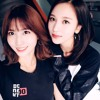 Twice Mina & Momo - Encore 3D